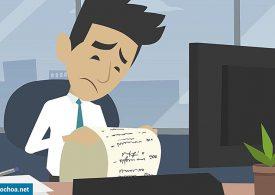 El artículo 5 bis de la ley concursal explicado en video