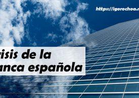 La crisis de la banca española podría destruir 15.000 empleos en 2021