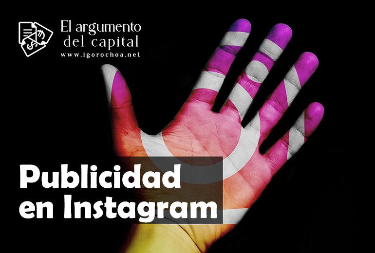 5 formas de hacer publicidad en Instagram