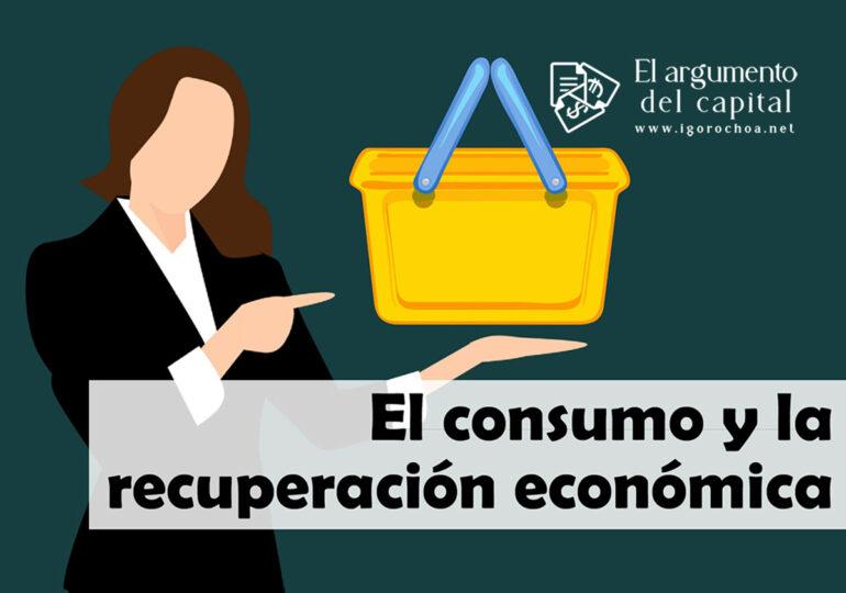 El consumo y la recuperación de la economía española